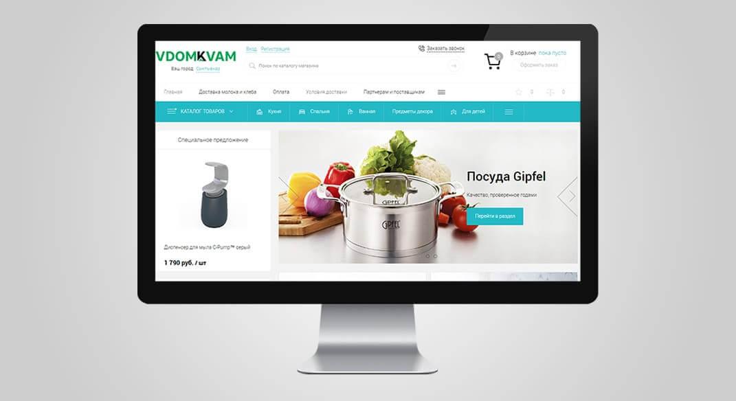 SEO Продвижение интернет-магазина посуды