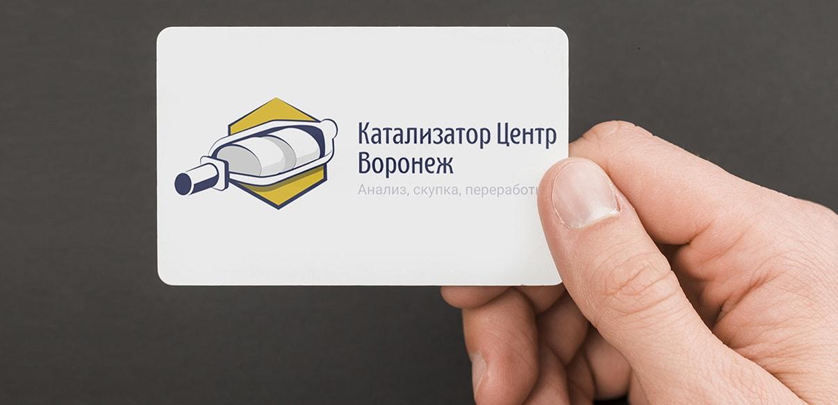 Логотип для Катализатор Центр Воронеж — прием катализаторов