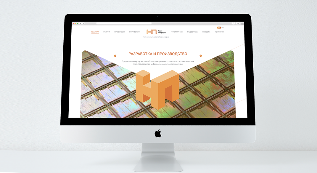 Новые платформы — производство и продажа аппаратных платформ для рынка телекоммуникаций и информационной безопасности